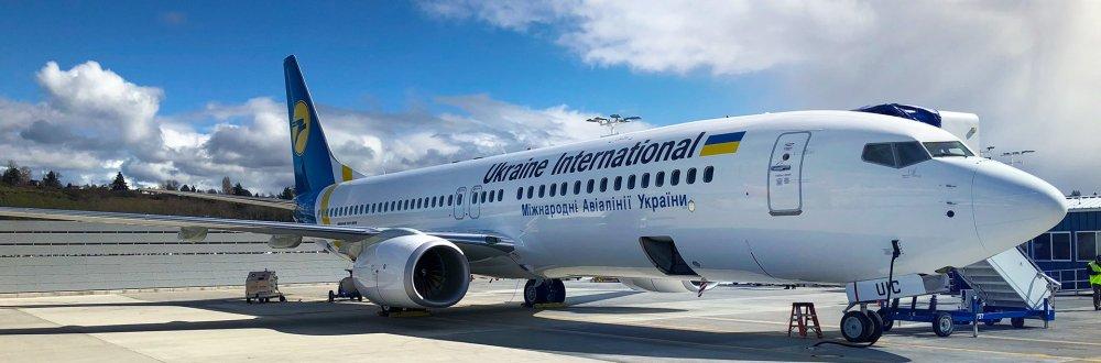 """Resultado de imagen para Ukraine PS752 UN  ICAO"""""""